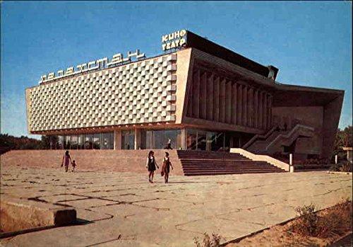 A landscape shot of a building illustrating the architecture design. Russia Original Vintage Postcard