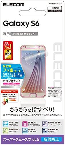 用心悲しいことにのELECOM Galaxy S6 SC-05G 液晶保護フィルム スムース 反射防止 PD-SCGS6FLST