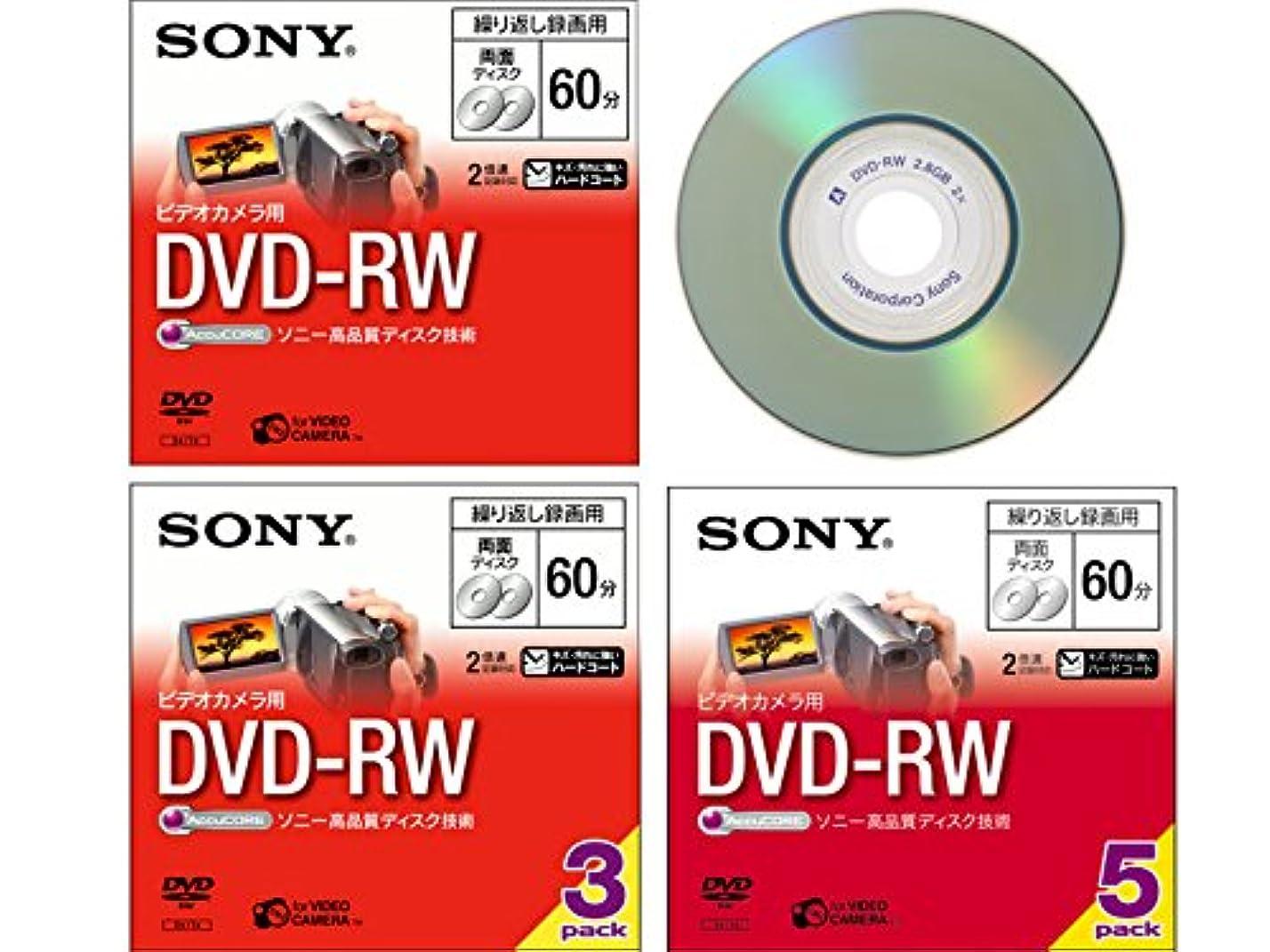 閉じるピア薬を飲む三菱ケミカルメディア Verbatim データ用DVD-RW くり返し記録 DHW47NM10V1 (5色レーベル/1-2倍速/10枚)