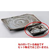 Grilled Fish Plate utw160-10-624 [3.8 x 2.5 x 1.2 inch] Japanece ceramic White brush length corner Chiyo Hisashi tableware
