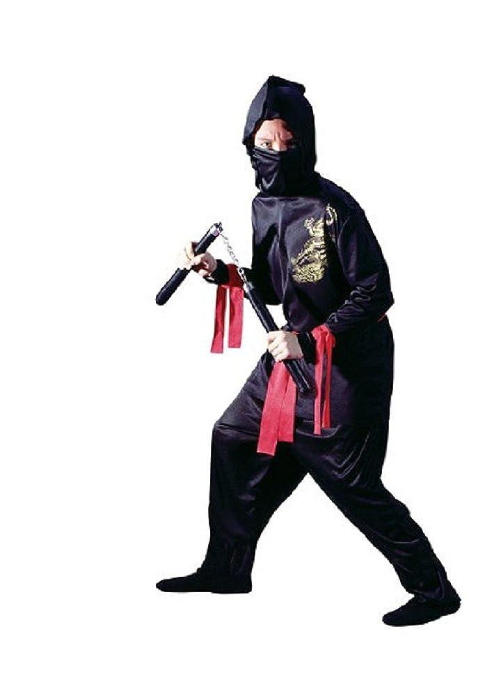 Amazon.com: Child Boys Black Dragon Ninja Costume Size Large ...