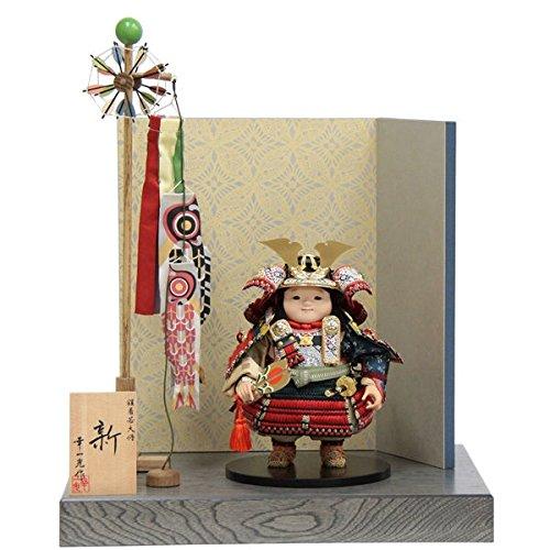 五月人形 平飾り子ども大将 新 幅45cm ya-125ko 幸一光 江戸唐紙屏風 名匠 鯉のぼり付 端午の節句 B076J58TGD