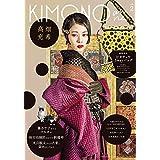 KIMONOanne. Vol.2