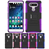 LG V20 Case, HLCT Rugged Shock Proof Dual-Layer PC and Soft Silicone Case With Built-In Stand Kickstand for LG V20 (2016) (Purple)