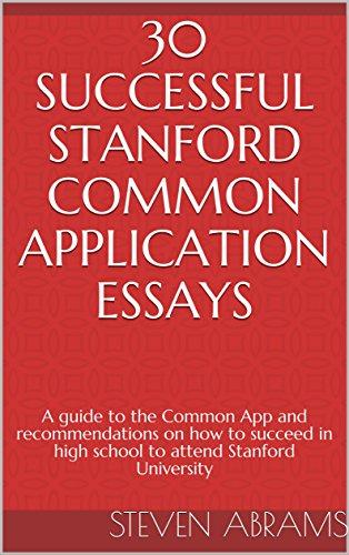 Amazon.com: 30 Successful Stanford Common Application Essays: A ...