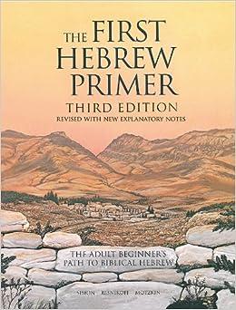 how to speak hebrew for beginners
