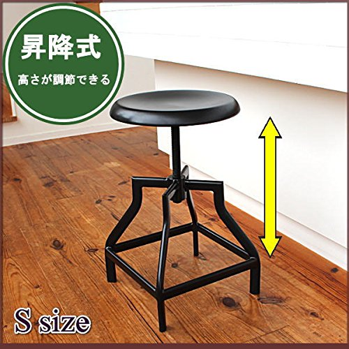 アンティーク調 インダストリアル家具 カウンターチェア (バーチェア/ハイスツール/丸椅子) アイアン スチール 回転 昇降式 高さ調節 背もたれなし レトロ カフェ仕様 B0751DNNSP