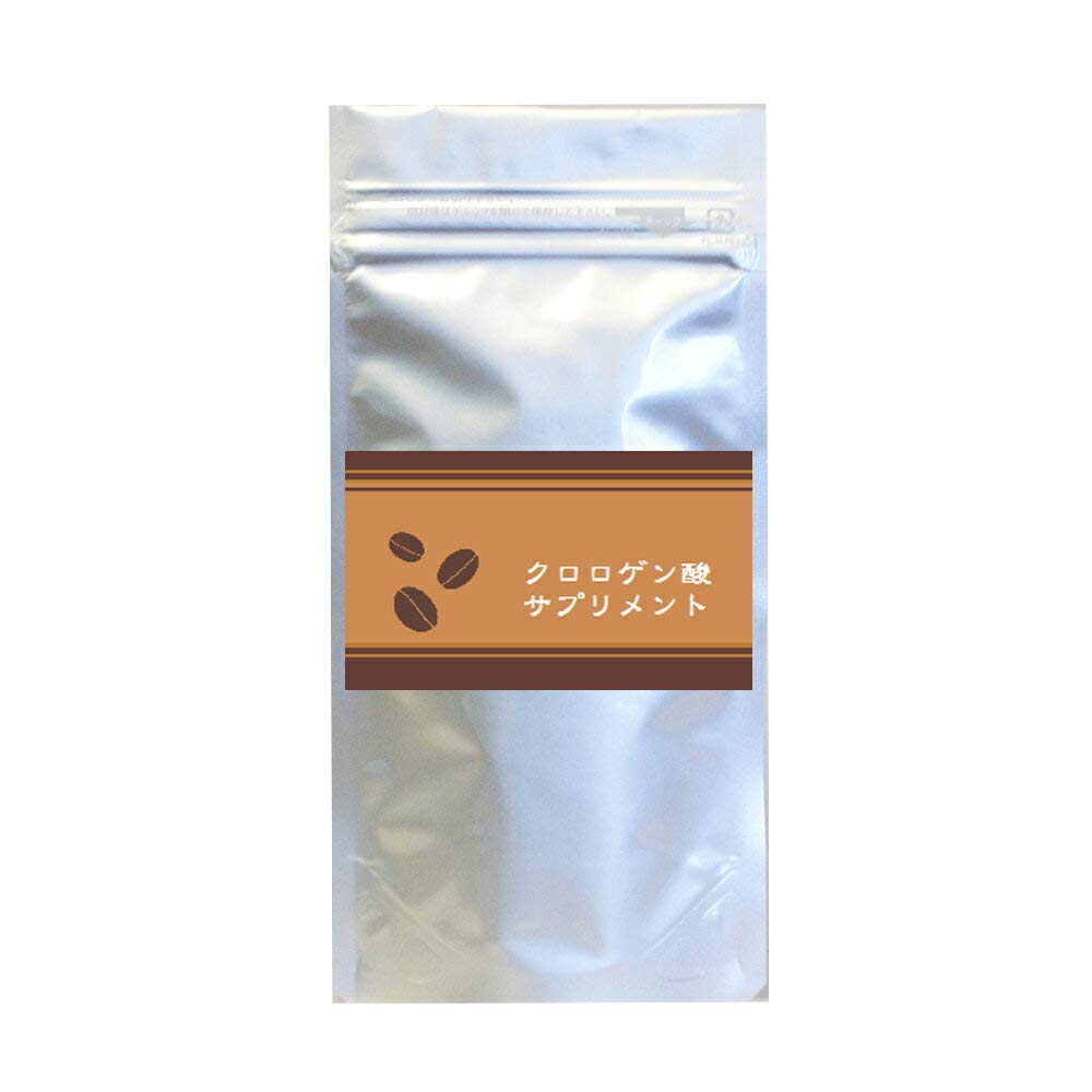 8a8f9115890 Amazon.co.jp: クロロゲン酸サプリメント90粒(約1ヶ月分) コーヒー生豆由来 サプリ ダイエット: 食品・飲料・お酒