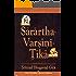 Sārārtha-Varṣiṇī-Ṭīkā: Commentary on Srimad Bhagavad Gita