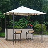 MASTERCANOPY Grill Gazebo 8 x 8,Barbecue Garden Gazebo Barzebo Pavillion Canopy Set Review