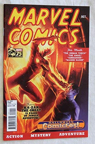 1 Marvel Comics #1 (2014) Halloween Comicfest Comic Book - Marvel Comics 2014-9.8 Grade UNCIRCULATED - First Printing - 75th Anniversary Reprints 1939 Human Torch & Sub-Mariner ONLY ()