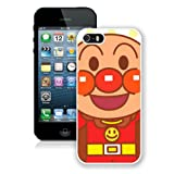 Anpanman 1 White iPhone 5S Cover Case,Beautiful Case