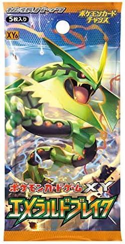 Jeux de Carte Pokemon XY Emerald Break Booster - Single Pack ...