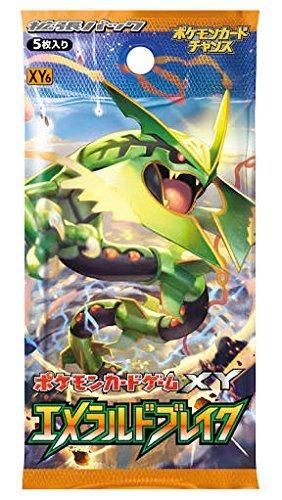 (Pokemon Japanese Emerald Break Booster Box)