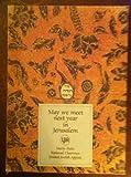 img - for Passover Haggadah Altona Germany 1738 (The Rosenthaliana Leipnik Haggadah) book / textbook / text book