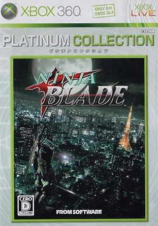NINJA BLADE(ニンジャブレイド) Xbox360 プラチナコレクション ...