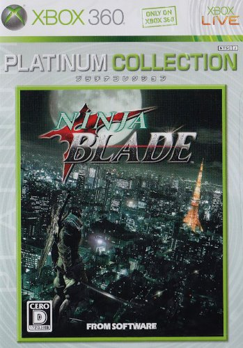 Amazon.com: Ninja Blade (Platinum Collection) [Japan Import ...