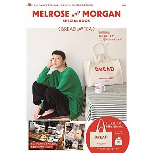 MELROSE AND MORGAN SPECIAL BOOK BREAD & TEA 画像
