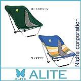 (エーライト)ALITE yn21400 折りたたみ椅子 Mayfly Chair 2.0 メイフライチェア 2.0/YN21400