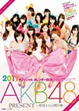 AKB48 Official Calendar BOX 2011 ''gift from ~ PRESENT ~ God'' (Calendar) (2010) ISBN: 4099415791 [Japanese Import]
