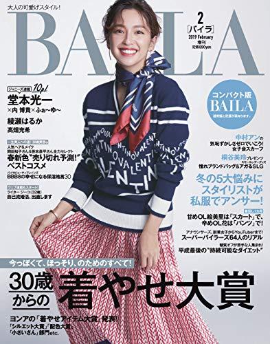 BAILA 2019年2月号 画像 B