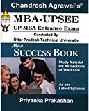 MBA-UPSEE Entrance Exam