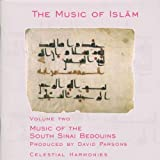 The Music of Islam, Vol. 2: Music of the South Sinai Bedouins, Egypt