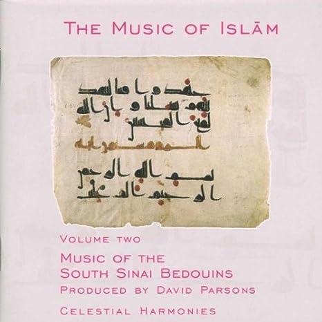 Music of Islam 2: South Sinai Bedouins