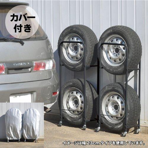 足立製作所 日本製 薄型 タイヤ ラック カバー付き 2個組 幅18外径60cmまで対応 B00XV7F1JY 18252 幅18外径60cmまで対応  幅18外径60cmまで対応