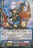 Cardfight!! Vanguard TCG - Spark Kid Dragoon (BT06/098EN) - Breaker of Limits