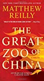 """The Great Zoo of China"" av Matthew Reilly"