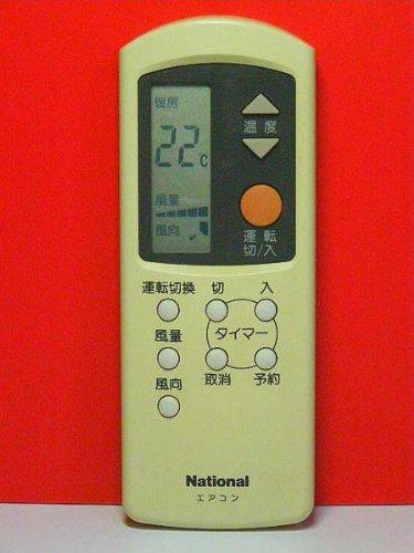 パナソニック ナショナル エアコンリモコン A75C660