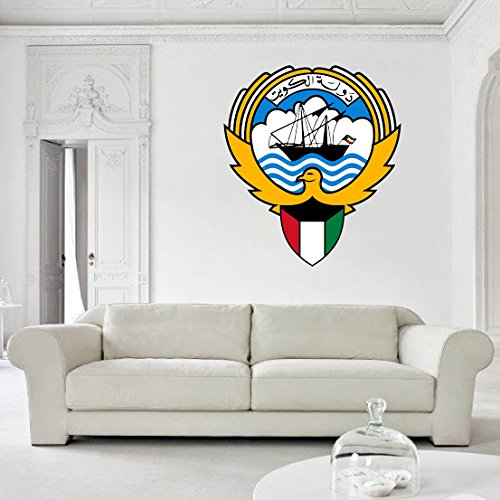 Kuwait Coat of Arms Vinyl Decal Wall, Car, Laptop -12 inch