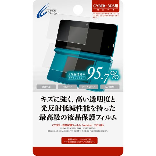 Nintendo 3DS Screen Protector Film Premium by Cyber Gadget