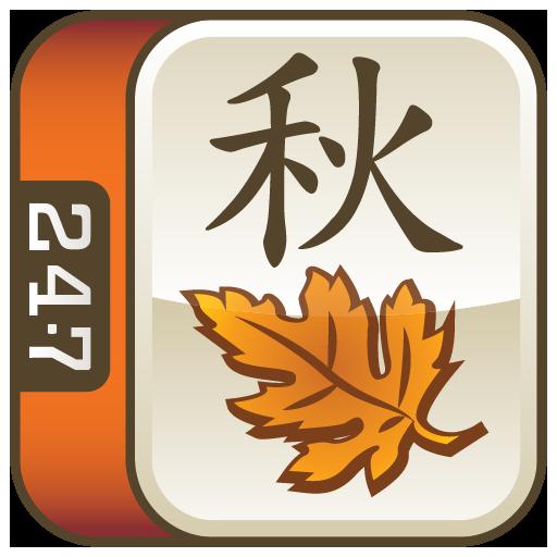 - Fall Mahjong