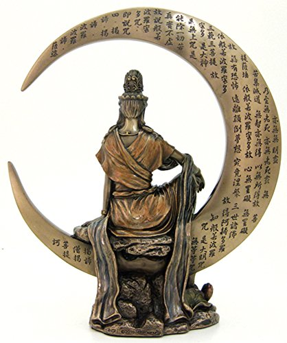 """Top Collection Small 8.5"""" H 7"""" W Guan Yin in Royal Ease Pose on Crescent Moon with Heart Sutra Statue. Cold Cast Bronze Resin. East Asian Buddhist Deity Goddess of Compassion and Mercy."""