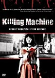 Killing Machine cover.