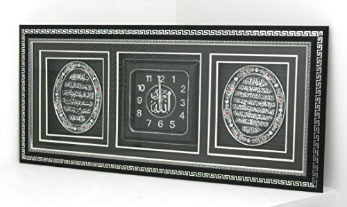 Islamic Muslim Frame Ayat Al Kursi, Clock, Al Kaferoun / Home Decorative by Nabil's Gift Shop