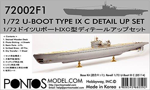 ポントスモデル 1/72 ドイツUボート 9C型 ディテールアップセット (レベル05114用) プラモデル用パーツ PON72002F1 B07DXW1FN8