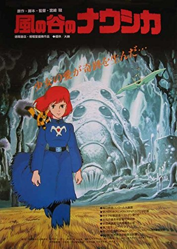 11 x 17 Nausicaa of the Valley of the Wind Movie Poster