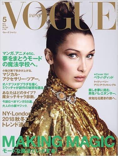 f59639ad8019 VOGUE JAPAN(ヴォーグジャパン) 2018年 05月号   Condé Nast Japan (コンデナスト・ジャパン), VOGUE  JAPAN編集部  本   通販   Amazon