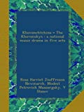img - for Khovanchtchina = The Khovanskys : a national music drama in five acts book / textbook / text book