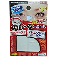 Double Eyelid Tape Slim Type 86 pcs , Double side Glue tape type, Medical grade adhesive , Safe , Unnoticeable , Made in…