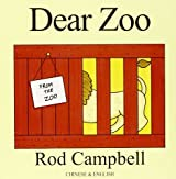 Dear Zoo (English and Chinese Edition)