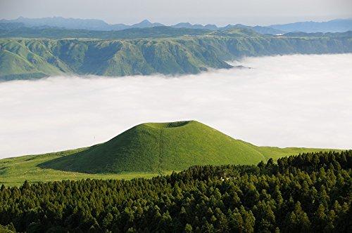 Home Comforts LAMINATED POSTER Kumamoto Japan Sea Of Clouds Aso Komezuka Cloud Poster 24x16 Adhesive Decal Aso Adhesive