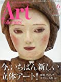 ARTcollectors'(アートコレクターズ) 2016年 06 月号