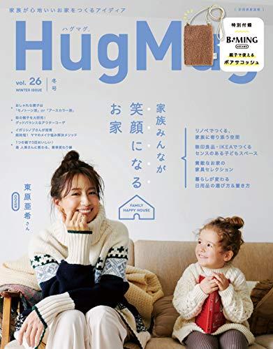 HugMug 最新号 表紙画像