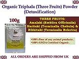 TRIPHALA POWDER 100% USDA CERTIFIED ORGANIC – 100gm