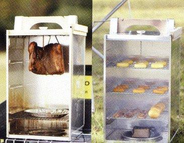 新富士【すぐに使える燻製器セットです!】アウトドアスモーカーイブシドコロ(温度計付)&ウッドサクラ4本   おかもち工房 B00KNPIKI6