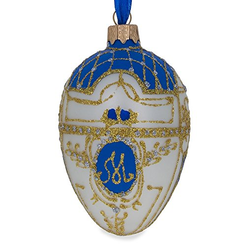 "4.5"" Royal Danish Faberge Egg Glass Christmas Ornament"
